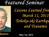 SEMINAR – Lessons Learned from the March 11, 2011 Tohoku-oki Earthquake and Tsunamis