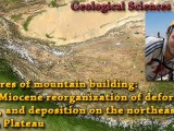 SEMINAR: February 5th 2013 – Signatures of mountain building: Middle Miocene reorganization of deformation, erosion, and deposition on the northeastern Tibetan Plateau – Richard Lease