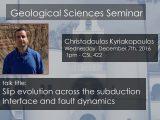 Seminar – Christodoulos Kyriakopoulos