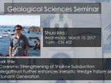 Seminar – Shuo Ma